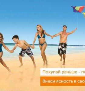 продажа туров на зимний сезон от Coral Travel