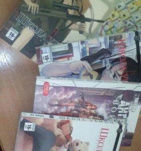 Манга , аниме, книги