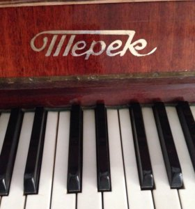 Фортепиано Терек