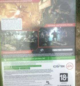 Диск Crysis 3 XBOX 360
