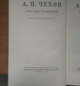 Книги писателей 20 столетия