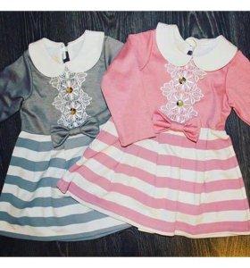 Детские платья!!!