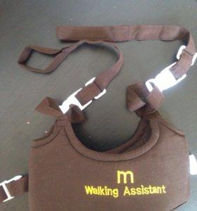 Помощник для обучения ребёнка ходьбе