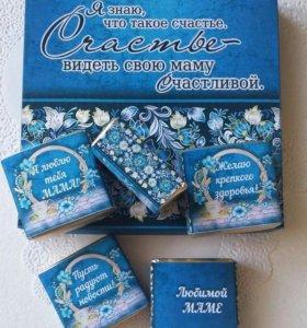 Шокобоксы, наборы конфет с пожеланиями