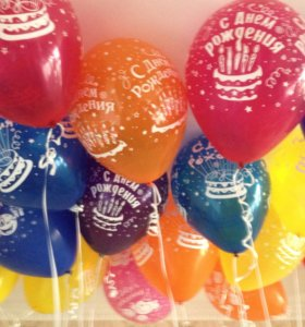 Прозрачные шарики Кристалл С днем рождения гелием
