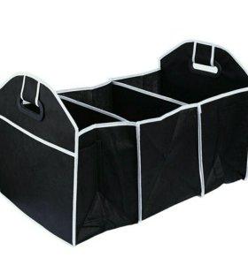 Складной органайзер в багажник