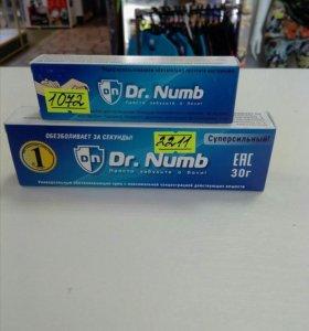 Крем для местной анестезии Dr Numb