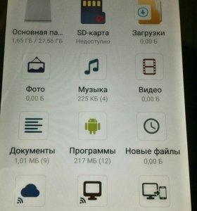 """Планшет Asus Nexus 7""""32Gb"""