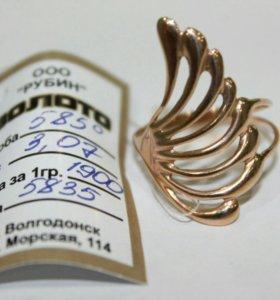 Кольцо [585°]