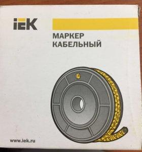 Маркёр кабельный мк 1-2,5