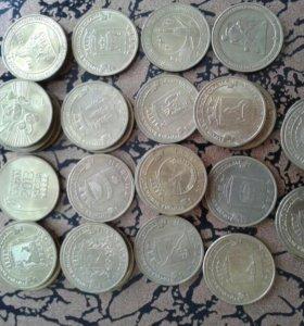 Продам монеты гвс