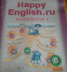 6 класс.Рабочие тетради по английскому