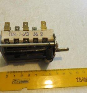 Переключатель мощности конфорки пм-7-У3