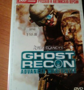 Tom Clancy`s Ghosts Recon Advanced Warfighter
