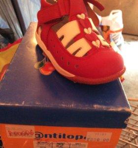 Туфли детские(новые)