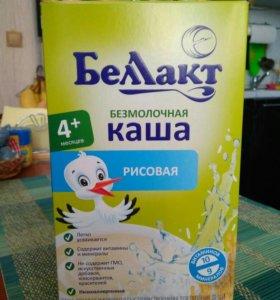 Безмолочная рисовая каша Беллакт