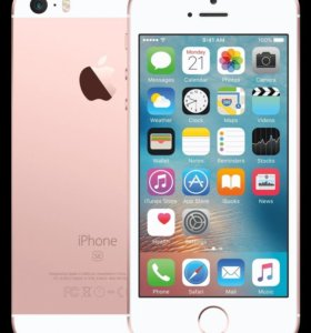 Новый Apple iPhone SE 32gb Rose Gold в наличии