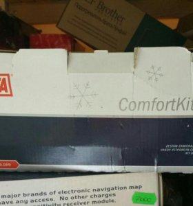 DEFA 470050 комплект ComfortKit 1350
