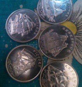 Монеты С Кораблями