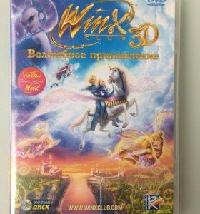 """Мультфильм """"Winx.Волшебное приключение"""""""