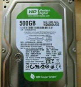 Жёсткий диск, 500 ГБ.