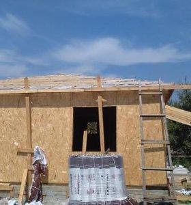 строительство каркасных домов...бань.гаражей