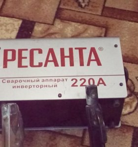 сварочный аппарат РЕСАНТА 220