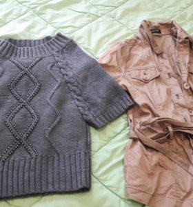 Свитер и пиджак