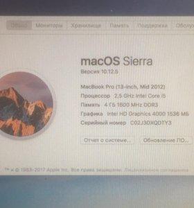 MacBook Pro 13, 2012г