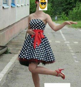 Платье и туфли к нему.