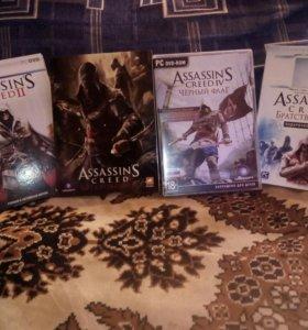 Комплект игр по серии Assassin's creed