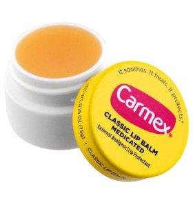 Бальзам для Губ Carmex Lip Balm Original SPF 15