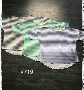 Новая футболка топ майка полоска женские