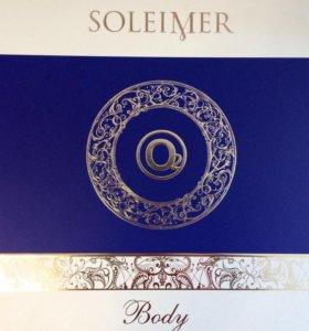 Набор косметики Soleimer