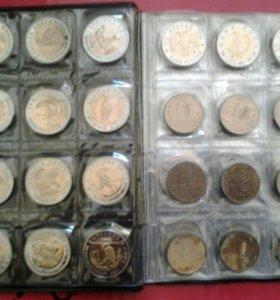 Монеты коллекция красная книга 15шт