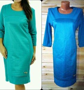 платье размер 48 цвет темно-бирюзовый новое пересылаю