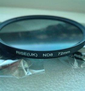 Светофильтр Rise ND8 72mm