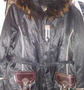 Новые куртки .