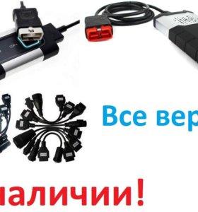 Autocom CDP/ Delphi DS 150 Автосканеры