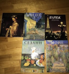 Книги подарочные издания