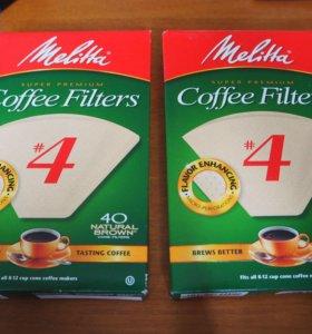 Melitta Фильтры для кофеварки