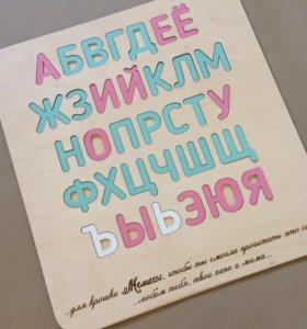 Именной алфавит из дерева на заказ