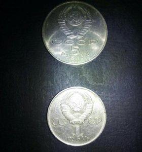 Монеты купить серпухов российские монеты и их стоимость таблица 2017