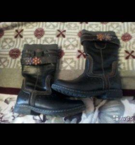 Обувь пакетом кожа р 28 29