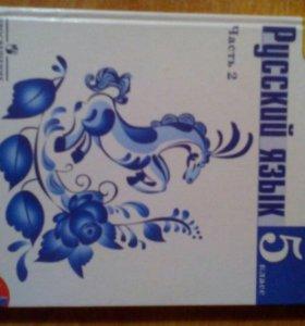 Учебники по русскому языку 5 класс