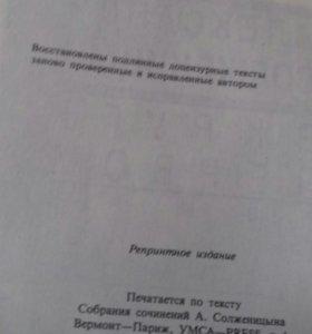Артур Конан ДоильПолное схбрание сочинений 10томов