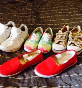 Детская обувь 34 размера