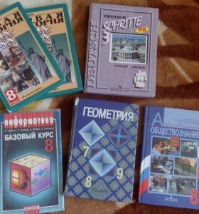 Книжки школьные.