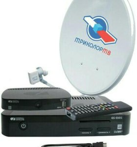 Спутниковая тарелка для двух телевизоров