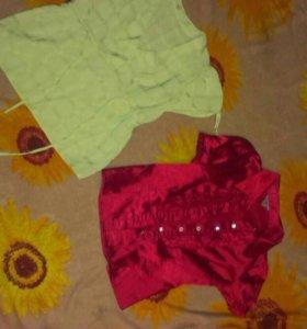 Блюза и рубашка